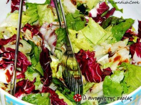 Σαλάτα με βινεγκρέτ δροσερή και πολύχρωμη
