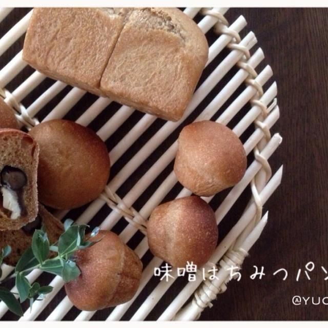 前から気になっていた味噌はちみつパンを作りました(*^^*) 分量は半分。梨&ヨーグルト酵母、味噌は、赤味噌で。愛知県民なので(^^) 仕込みから焼成までお味噌の香りが〜( ´ ▽ ` )ノ 今朝、袋から出す時も、ぷ〜ん( ´ ▽ ` )ノ 丸パンには、クリチ、餡子を少し入れてプチパンにしてみました  お味噌のパン、お初でしたが、美味しかったです 餡子とクリチも、なかなか美味しかったです  めぐみさん、美味しぃレシピありがとうございました(#^.^#)  作ってらした方々、食べともお願いしま〜す*\(^o^)/* - 164件のもぐもぐ - 天野めぐみさんの料理 味噌はちみつパン!梨&ヨーグルト酵母で(*^^*) by hayoggyuka