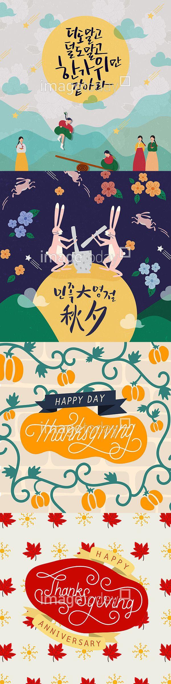 PSD 가을 감사 계절 기념일 꽃 단풍 단풍잎 레터링 리본 메시지 무늬 문자 백그라운드 사람없음 영어 추수감사절 캘리그래피 태양 페인터 프레임…