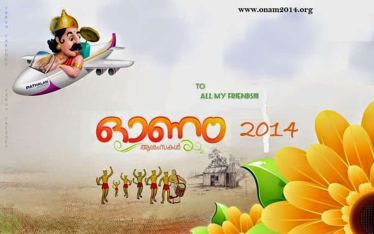 Download the latest onam images and quotes from happy onam images .com