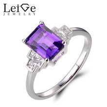 leige jewelry amethyst vintage rings unique wedding rings emerald cut purple gems february birthstone rings 925 - Amethyst Wedding Rings