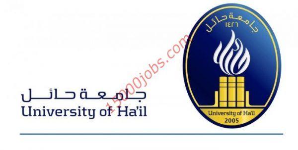 متابعات الوظائف وظائف جامعة حائل للرجال والنساء من المرتبة الرابعة حتى السابعة وظائف سعوديه شاغره University Convenience Store Products Hail