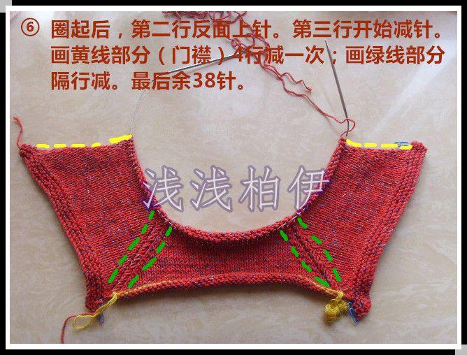女童外搭:蝶舞。翩翩(1516、17、18) - 浅浅柏伊 - 浅浅柏伊