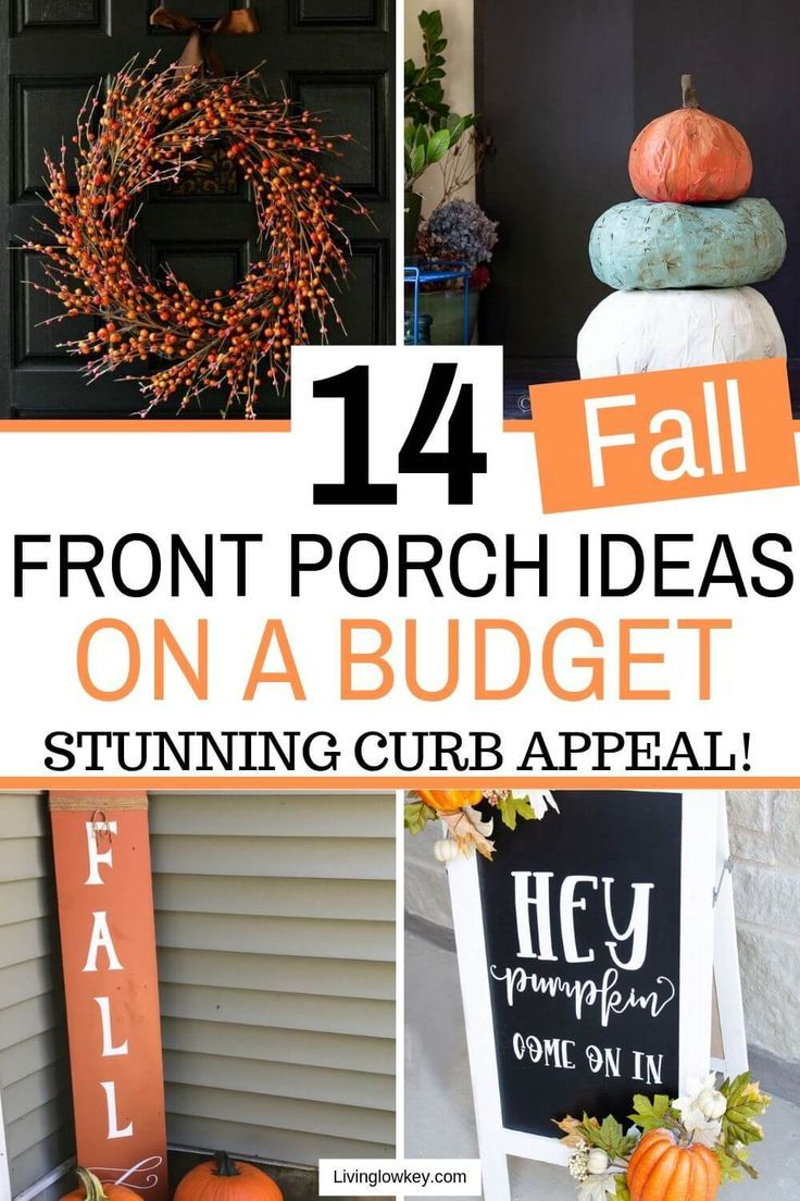 14 Amazing Fall Decor Ideas For Your Front Porch These Simple Autumn Decor Ideas Will Spr Front Porch Decorating Fall Front Porch Decor Fall Front Porch Ideas