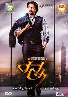 Ranna Kannada Movie Online - Sudeep, Rachita Ram, Haripriya, Madhoo, Devaraj and Prakash Raj. Directed by Nanda Kishore. Music by V. Harikrishna. 2015[U/A]