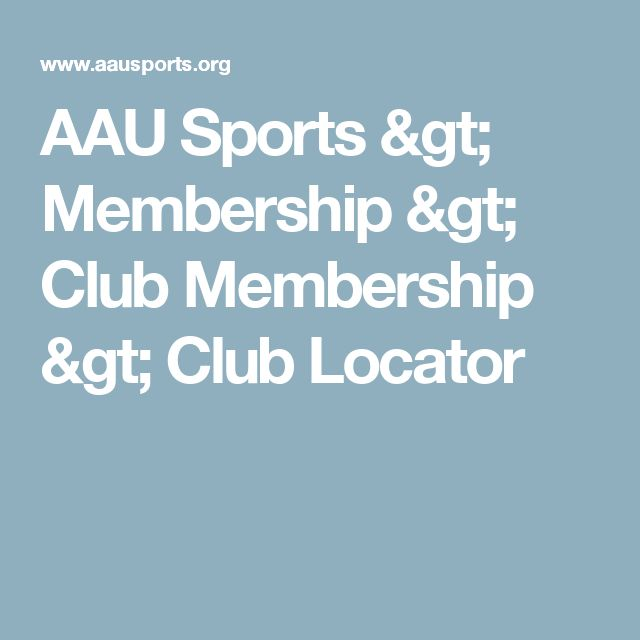 AAU Sports > Membership > Club Membership > Club Locator