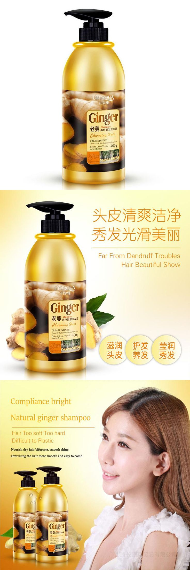 [Visit to Buy] 400ml Fresh and not greasy natural gentle and the hair shine Ginger shampoo hair #Advertisement