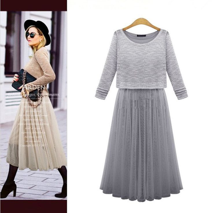 Ladies Two Piece Knit Dress