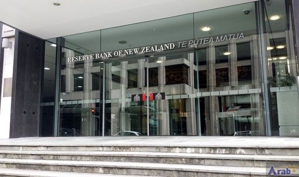 New Zealand Central Bank Keeps Interest Rate…
