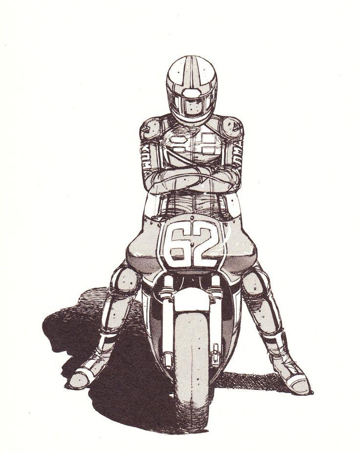 424 best Suketchi Book 2 images on Pinterest | Bike art ...