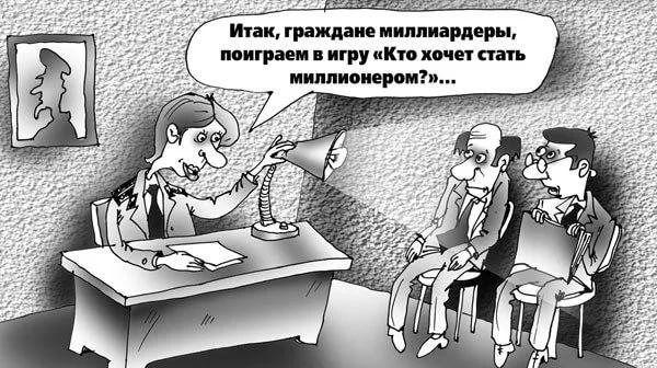 Cena Dogovornaya Karikatura Sobytiya Kartinki