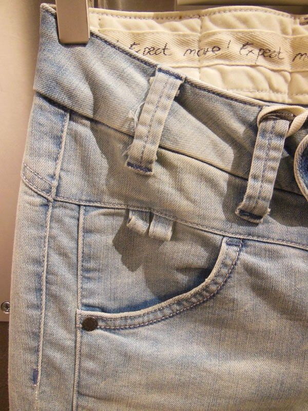 +++ OBJECT jeans +++  #details #diesel #jeans #denim #moda…