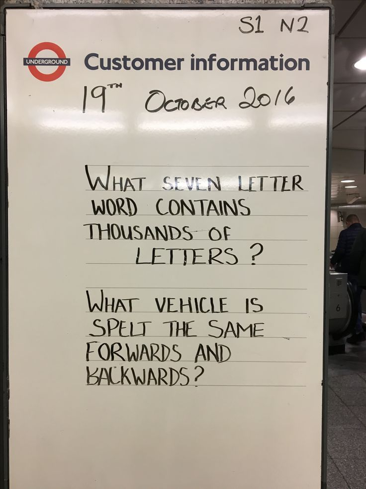 Englischer Humor, Tube Station Sprüche, Tube Station quotes, Thought for the day, London Tube Station
