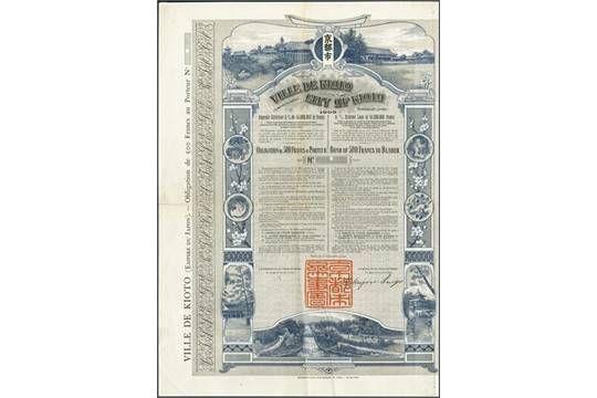 Ville de Kioto / City of Kioto. 5% Bond, external loan, Paris, 31 Décembre 1909. Unissued. The be