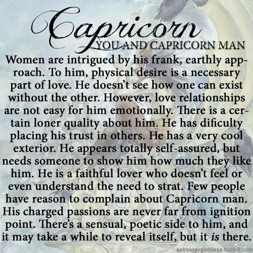 When You re Officially Dating a Capricorn Man