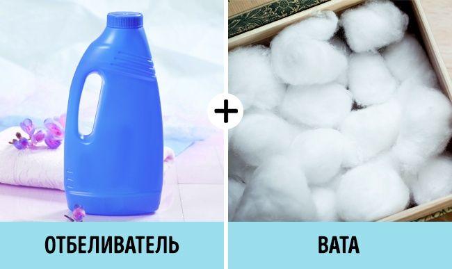 Меньше химии, больше пользы.