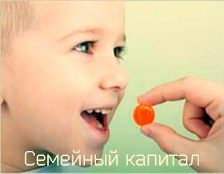 домашние средства от простуды и кашля_домашние леденцы от кашля