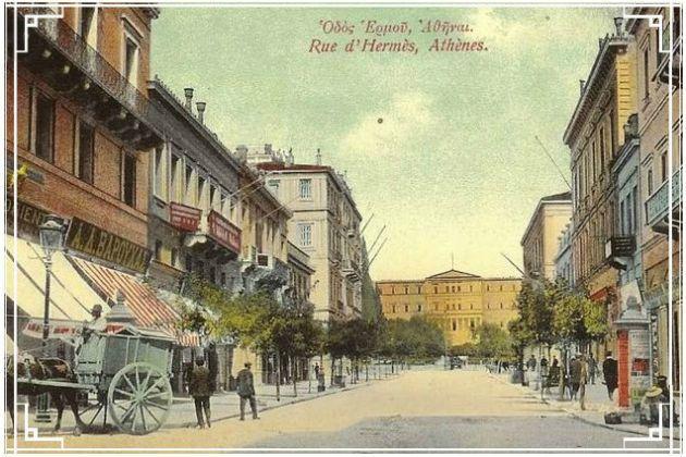 Ηταν 4 Μαρτίου 1907. Μία 25χρονη προσπάθησε να διασχίσει τον δρόμο, από όπου είχε περάσει μόλις ένα μόνιππο. Ξαφνικά, ακούστηκε ένα φρενάρι...