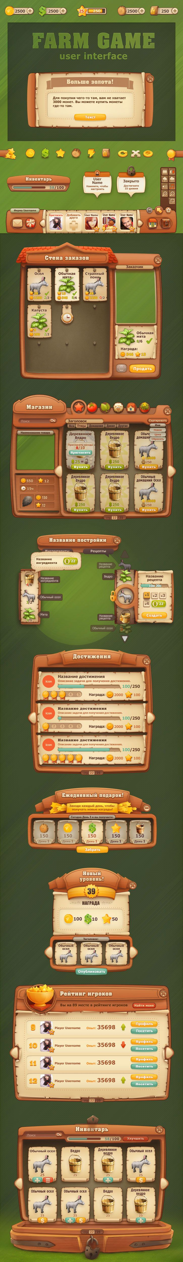 Farm game UI