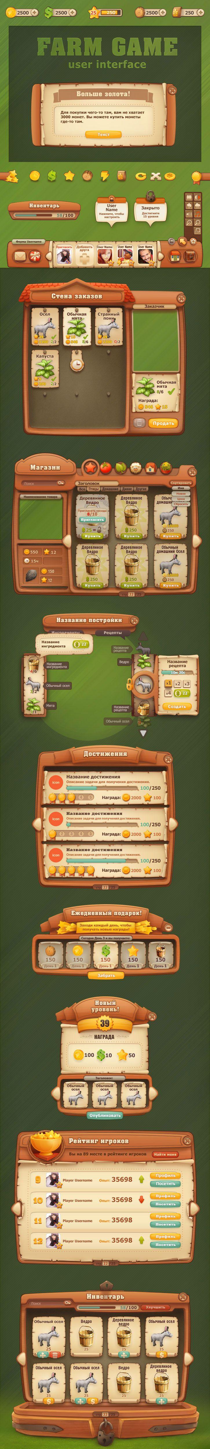 Farm game UI