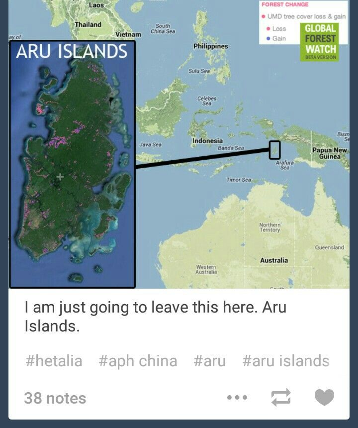 Aru islands>> Australia in a joking mood, showing off a map to China, then China raging.