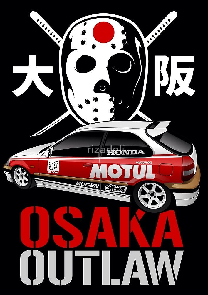 The Kanjozoku/Osaka Outlaws. Japan seems to be the place to go when it comes to the street racing scene!