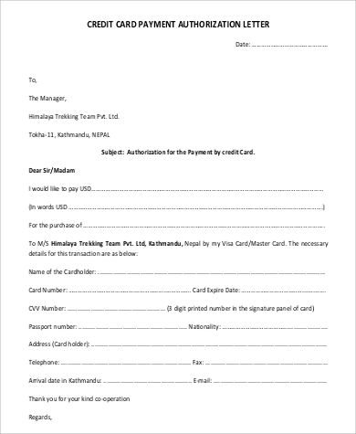 Example Of Authorization Letter Authorization Letter Legal Guardian