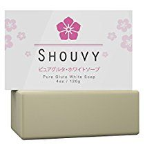 Pure Glutathione Whitening Bleaching Soap-Natural Skin Lightening Remedy-Highly Effective For Permanent Scar Removal-Anti-Oxidant & Antiaging With Coconut Oil & Vitamins C, B3-Acne & Pigmentation Cure