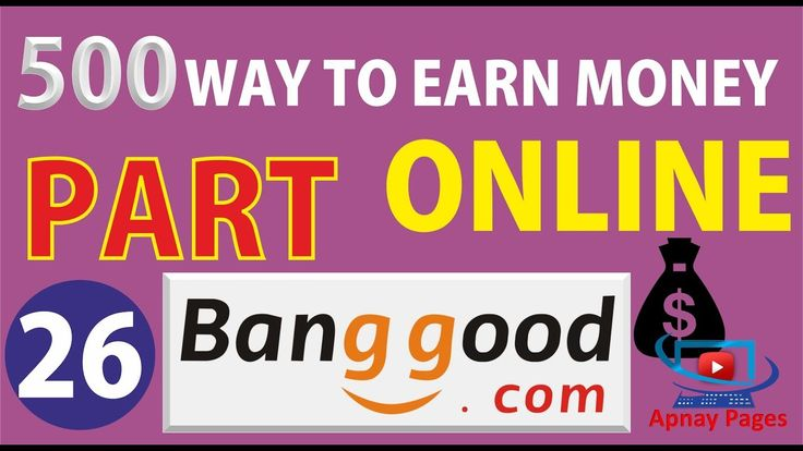 Part 26 Earn Money With banggood Urdu and Hindi Video Tutorial