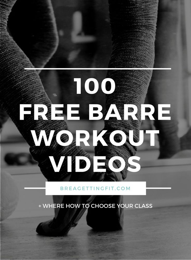 For those of you who don't know…I'm a bit obsessed with anything that has to do with barre-type workouts. Tracy Anderson, Physique 57, Bar Method, Cardio Barre, Exhale, Squeeze…ummm…yeah. And I am the first to admit that this type of obsession can be a tad expensive. I'm here to help with 100+ FREE Barre & …