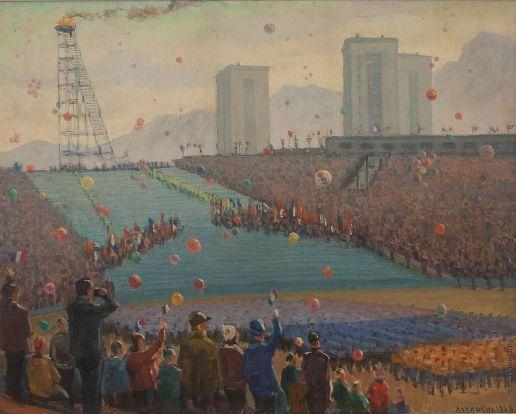 Лучишкин С. А. X зимние Олимпийские игры. Олимпийский огонь загорелся. Гренобль. 1968