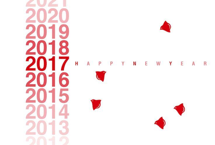 年賀状2017 No.01: Gradation 2017 | 2017年賀状デザイン・ポストカードデザイン- INDIVIDUAL LOCKER