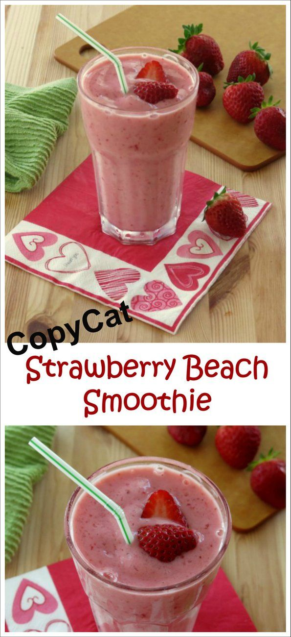 Easy Strawberry Smoothie Recipe with Yogurt - a CopyCate of Tropical Smoothie Cafe's Strawberry Beach!