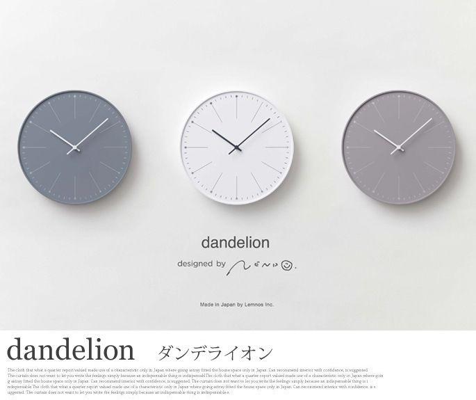 ウォールクロック(wall clock) ダンデライオン(dandelion) NL14-11 デザイナーズ家具 デザインインテリア雑貨 BICASA(ビカーサ) 送料無料 家具通販 激安ショップクロック・ウォッチ掛時計