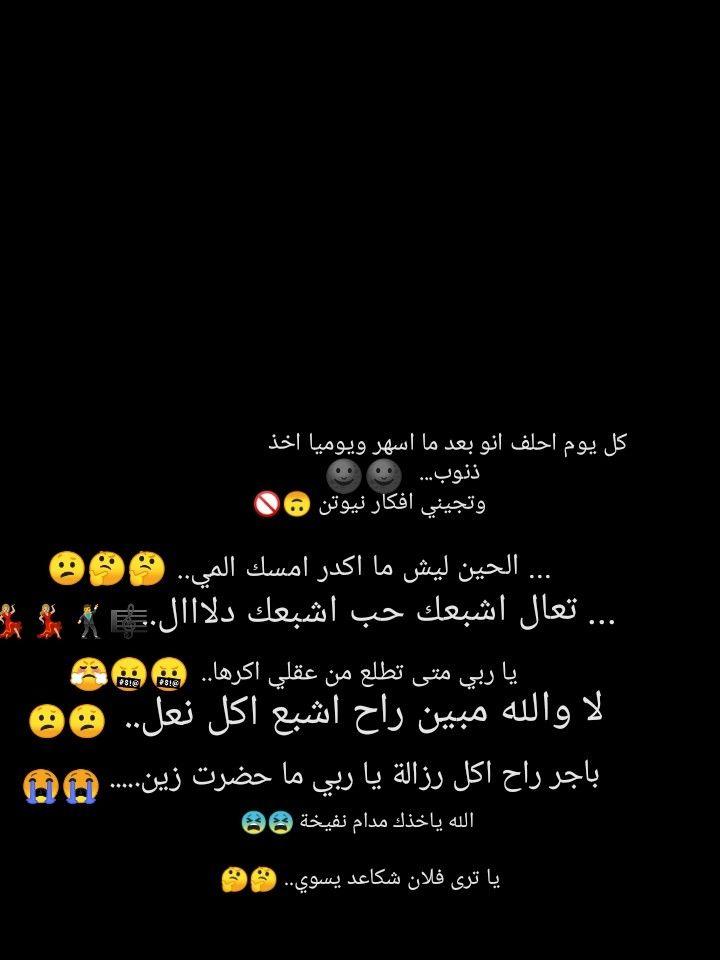 Pin By Exigotdepove Al On Bts Tsr Ps Jily Weather Screenshot Bts