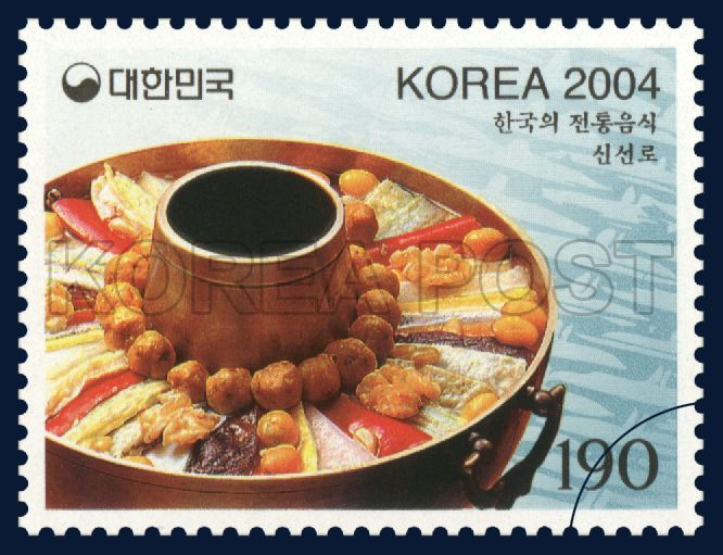 Korea Food Series (4th), a brass chafing dish, Traditional food, white, yellow, 2004 06 15, 한국의 전통음식 시리즈(네 번째 묶음), 2004년 06월 15일, 2378, 신선로, postage 우표