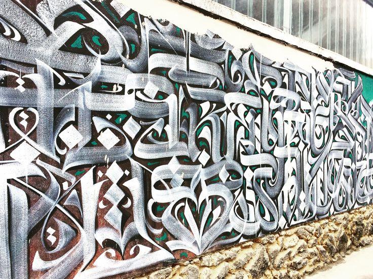 By @zepha1 #zepha #streetart #graffiti #graff #spray #calligraphy #bombing #wall #sprayart #instagraff #instagraffiti #urbanart #urbanwalls #tv_streetart Rue d'Aubervilliers #paris