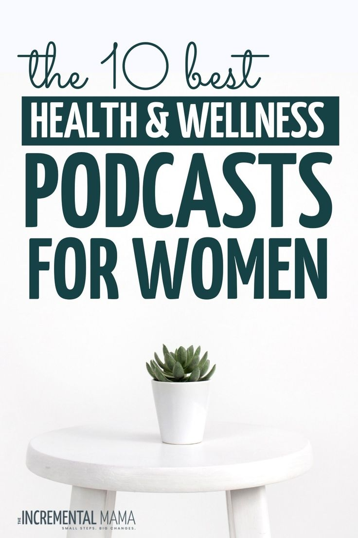 Ready to feel healthier? Both mentally and physically? Here are the 10 best health and fitness podcasts for women that will give you the tips and daily motivation to create the healthy life you want. #healthfitnesspodcasts