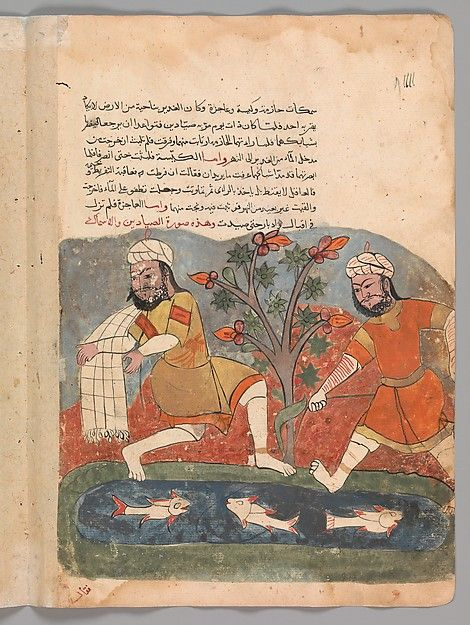 """""""The Fish and the Fisherman"""", Folio from a Kalila wa Dimna 18th century Geography: Egypt or Syria"""