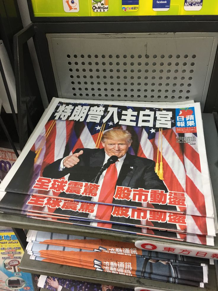 🎉🎉🎉NEW BLOG POST🎉🎉🎉 Trump's reception in HK - a short one because words failed me. Visit us: www.leanluggage.com #ElectionReflection