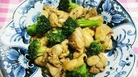 簡単☆鶏肉とブロッコリーの中華炒め