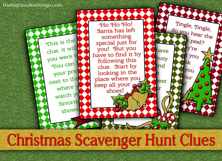 Christmas Gift Scavenger Hunt Cards