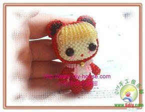 Beaded Doll 3D mini PATTERN