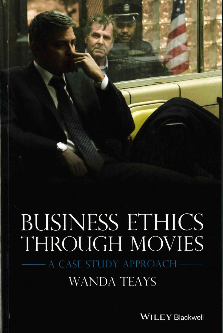 miniscribe a case of business ethics Over the years, the institute has produced a series of case studies in ethics aligned with our research, teaching, and practice interests currently, the collection is focused on the following areas.