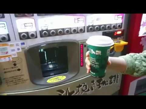 Japanese coffee vending machine shows its working process live on a LCD screen. If you suspect this isn't real live, why not watch this?   source   ...Read More