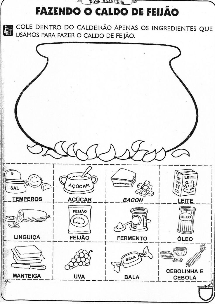 samsung n7000 diagram