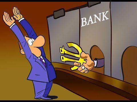 July 2016: European Banking Crisis Imminent! Next Global Banking Crisis ... https://youtu.be/SOR23hwuRqA