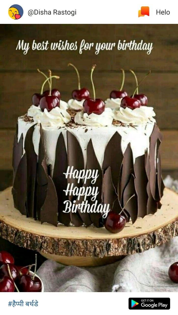 Happy Birthday Madhavi, Swati n Nayana   Birthday   Birthday