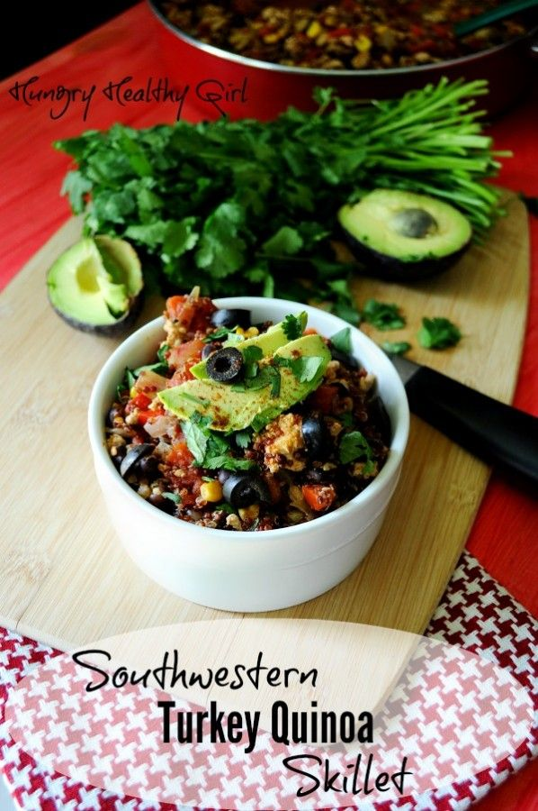 Southwestern Turkey Quinoa Skillet - a family favorite and on your plate in 30 minutes. Perfect for busy weeknights!