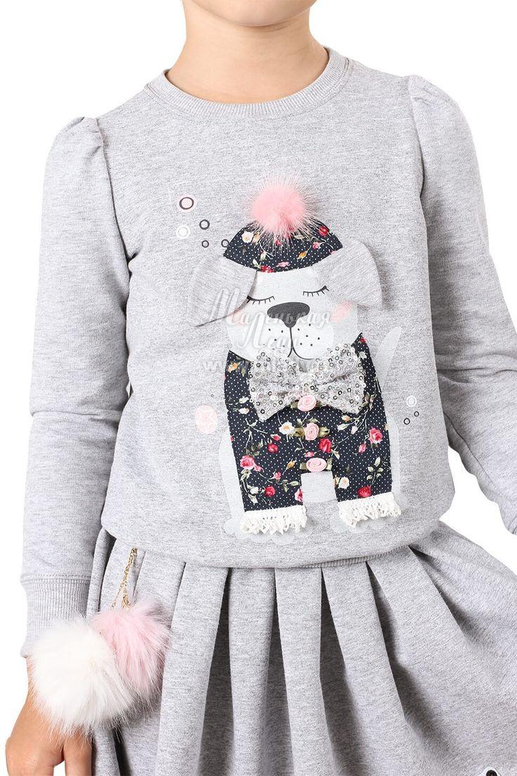 Весенне-осенний Свитшот для девочки из трикотажа хлопкового, цвет молочный